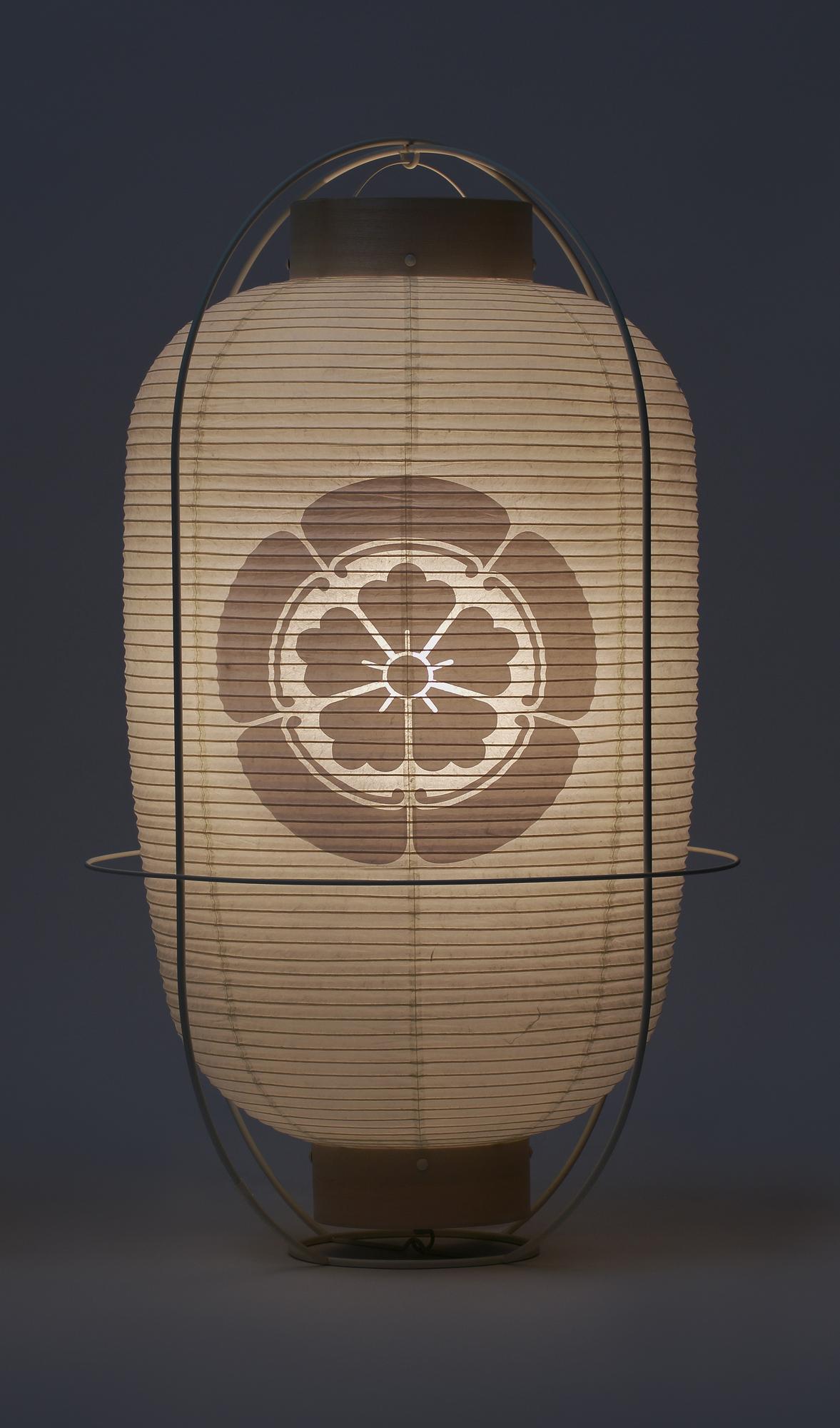 Chochin Lamp