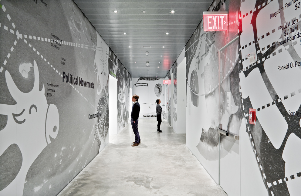 Jeffrey Inaba, Donor Hall, 2007. New Museum, New York
