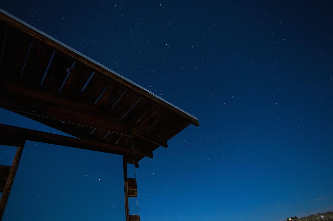 Lucid Stead, di Phillip K. Smith III. Foto: © Steven King Photography