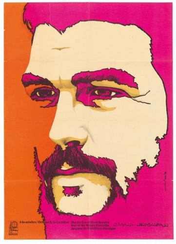 Olivio Martinez, Dia del guerrillero heroico 8 de octubre, 1973.