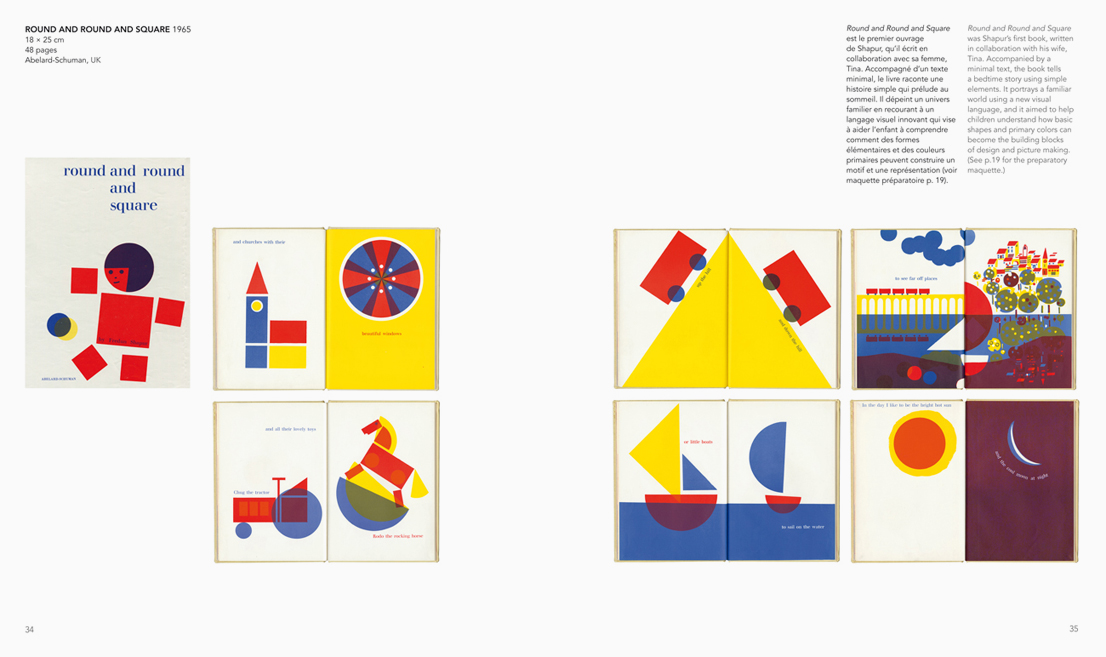 Playing with Design di Fredun Shapur