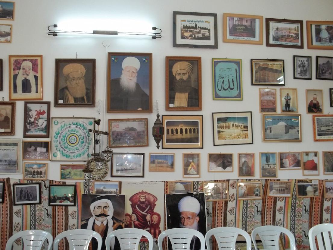 """Wendy Ewald, Portraits in the """"House of Druze Heritage"""" … Ameer (Ama)/ Portréty v """"Domě dědictví Drúzů"""" … Ameer (Ama), 2013."""