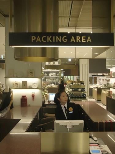 Peck, Seul.