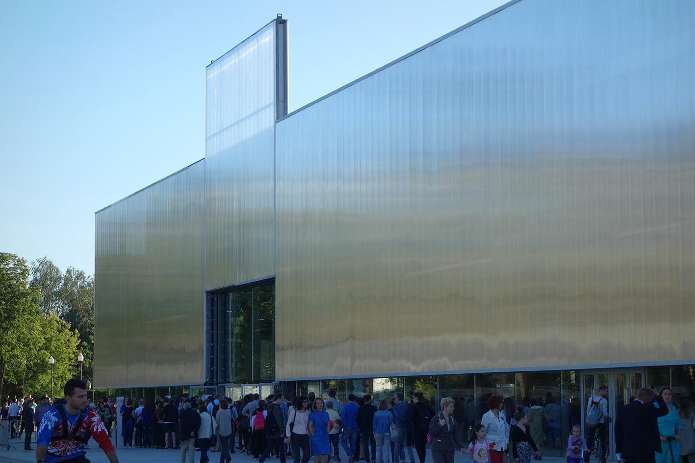 Garage Museum, Mosca.