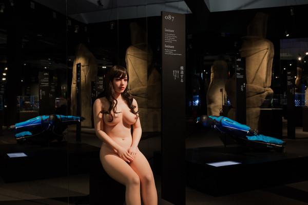 Neo Preistoria. 100 Verbi. Triennale di Milano.