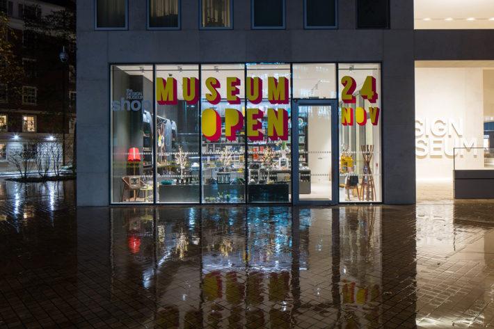 Design Museum, Londra.