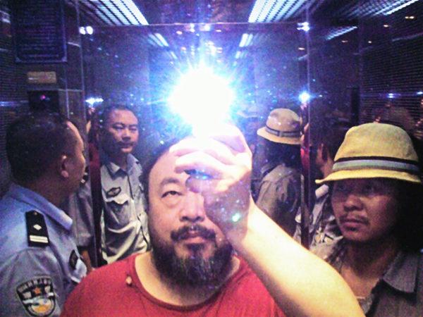 Ai Weiwei, Illumination, 2009.